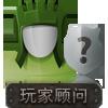 坦克炮攻击不同底盘的相关参数分析 - 最后发表由 x1x2xxxxxx